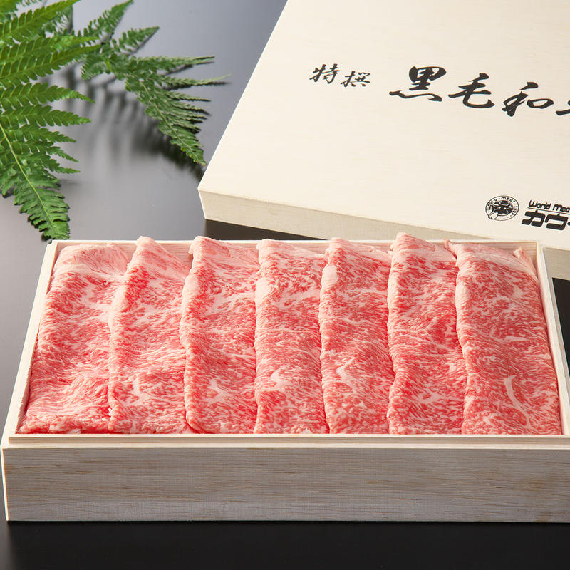 長崎和牛ロースしゃぶ(600g入)
