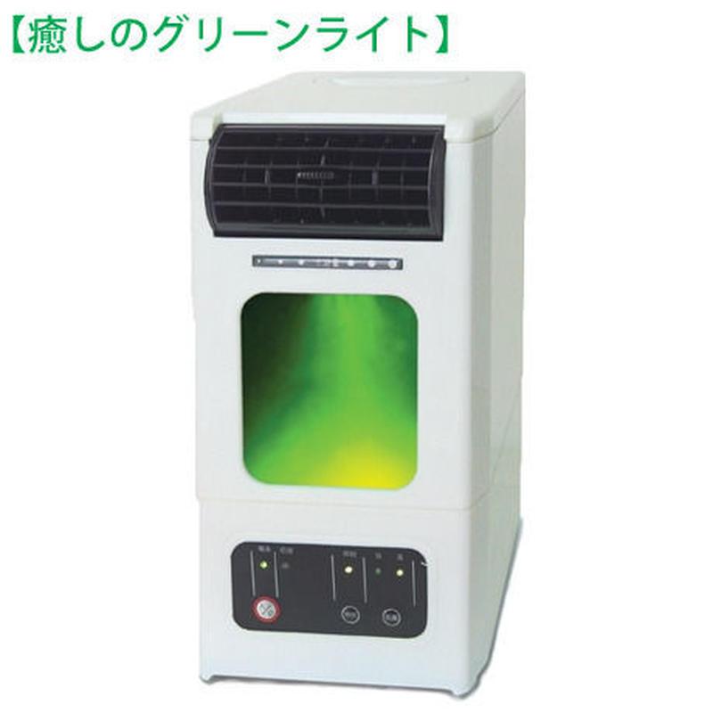 フィトンチッド拡散器 マストミストⅡ 【002 グリーンライト】 ※専用リキッド2本付