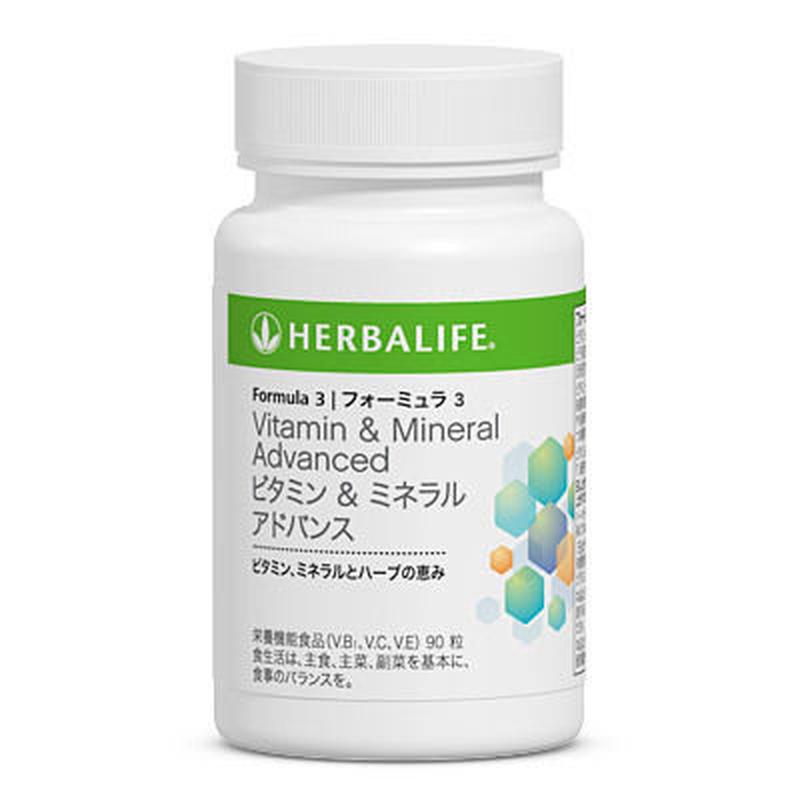 フォーミュラ3 ビタミン&ミネラル アドバンス(90粒)