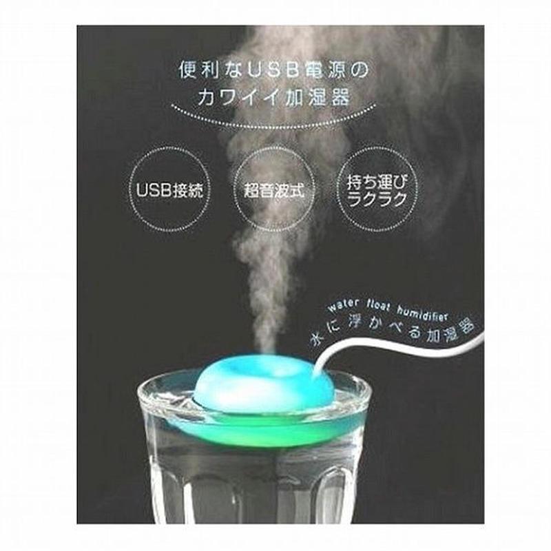 ●水に浮かべる加湿器 36個