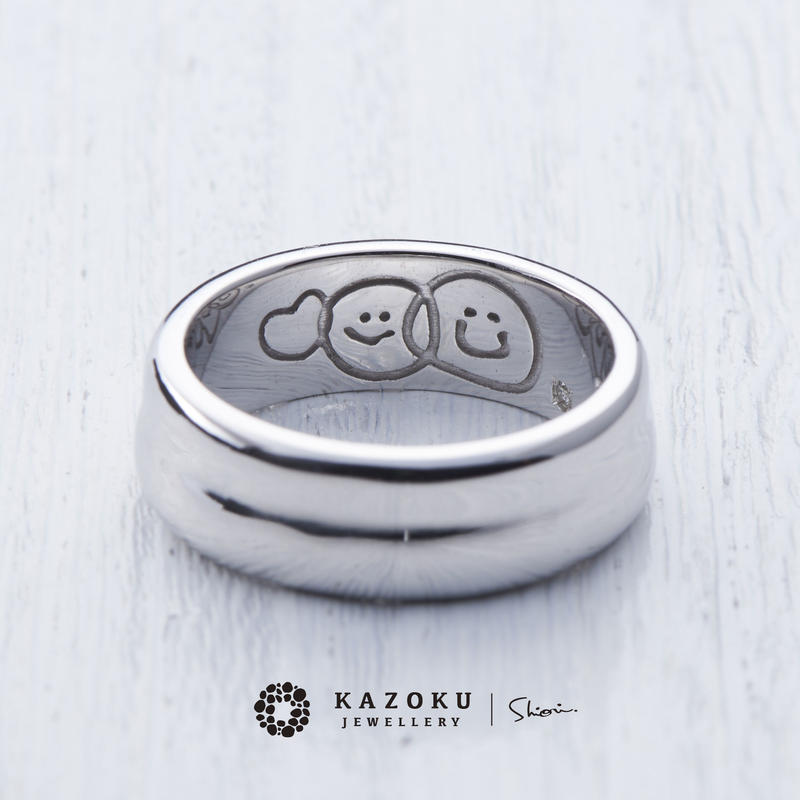 kazoku ring simple