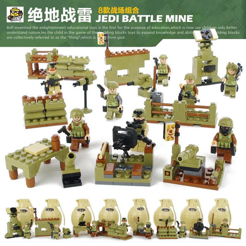 レゴ互換 ミリタリー 軍事陸軍鉱山兵士武器バトルセット