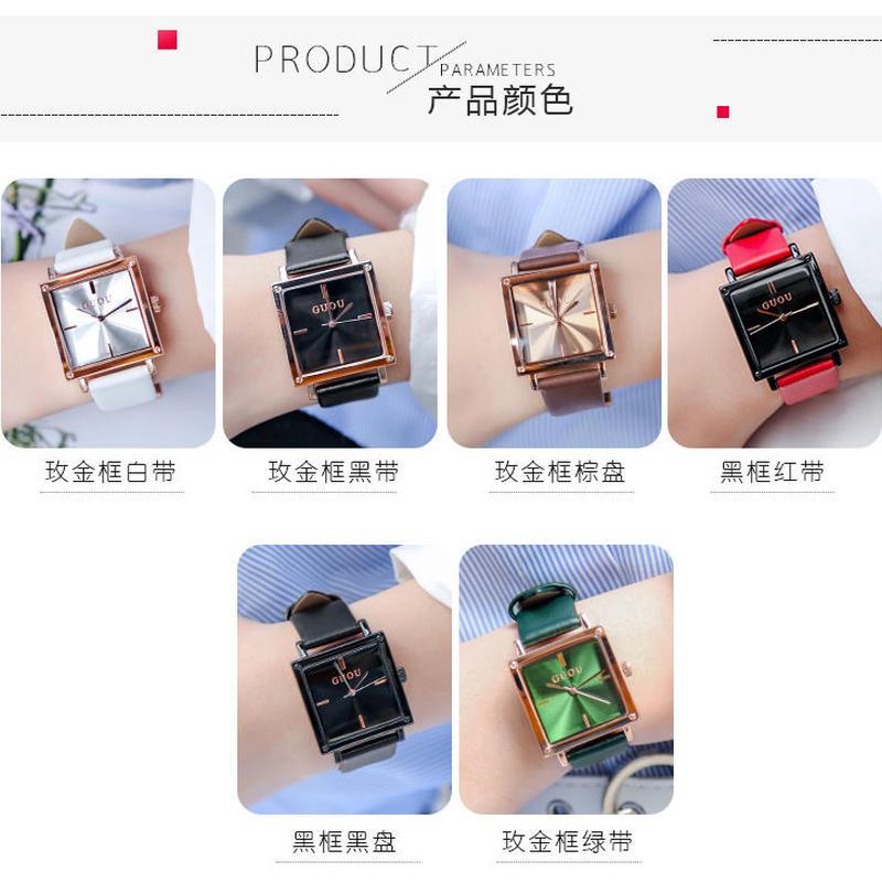 GUOU  スクエア腕時計 レザーストラップ   クォーツ