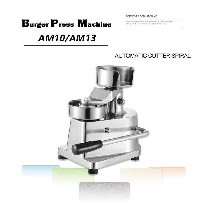 ハンバーガープレス 業務用   バーガー成形機 ラウンド肉整形 アルミマシン