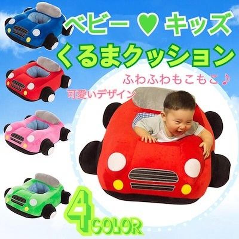ベビー ソファ チェア 椅子 おもちゃ クッション