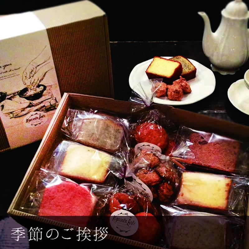 おすすめのパウンドケーキ…4種類12カット  / お任せクッキー…3袋