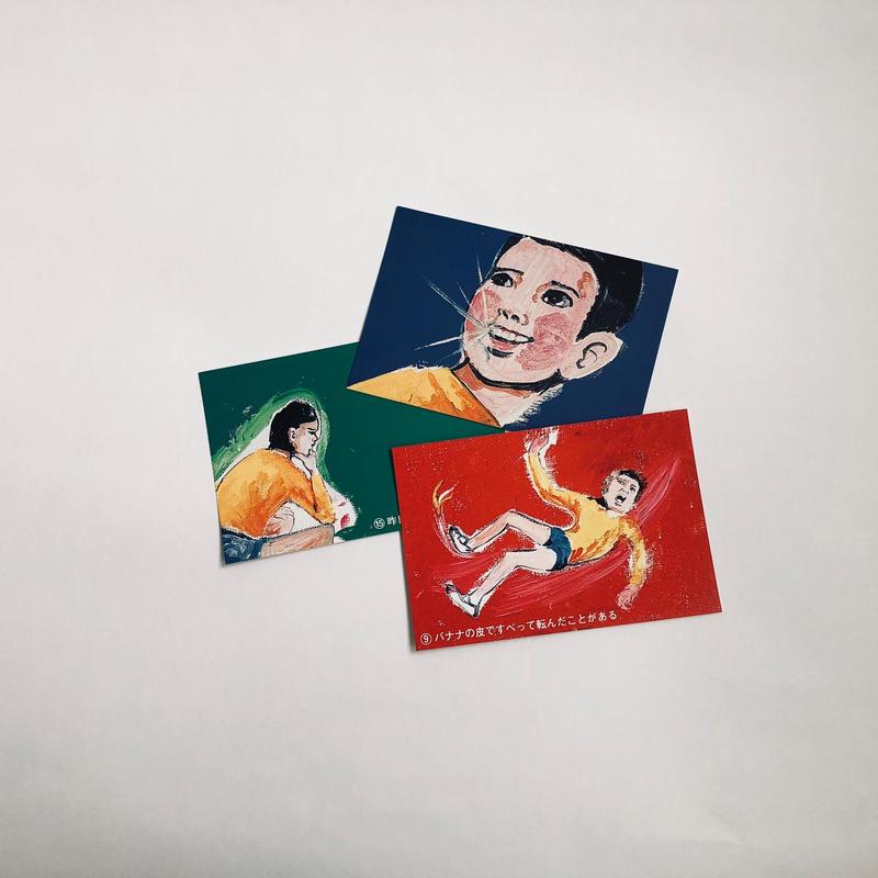 バカポストカード3枚セット