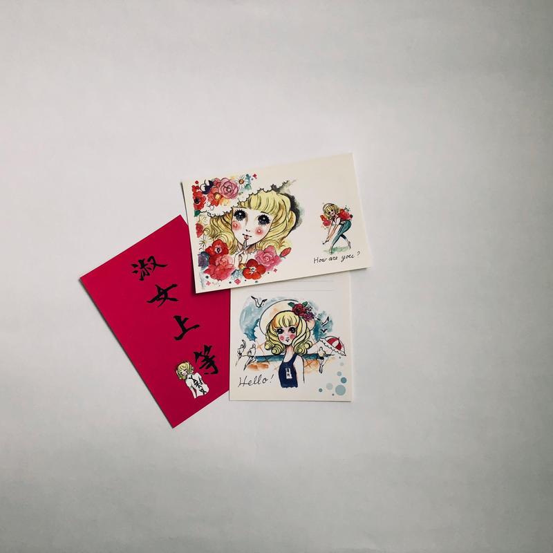 淑女ポストカード3枚セット