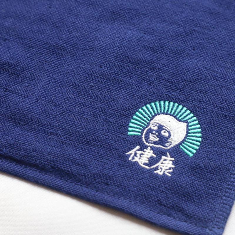 【五月女百貨店謹製】健康タオルハンカチ(ネイビー)