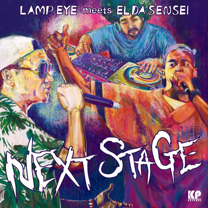 "LAMPEYE meets EL DA SENSEI ""NEXT STAGE"" /7inch Record"