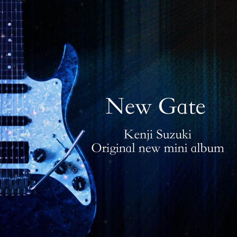 New Gate CD