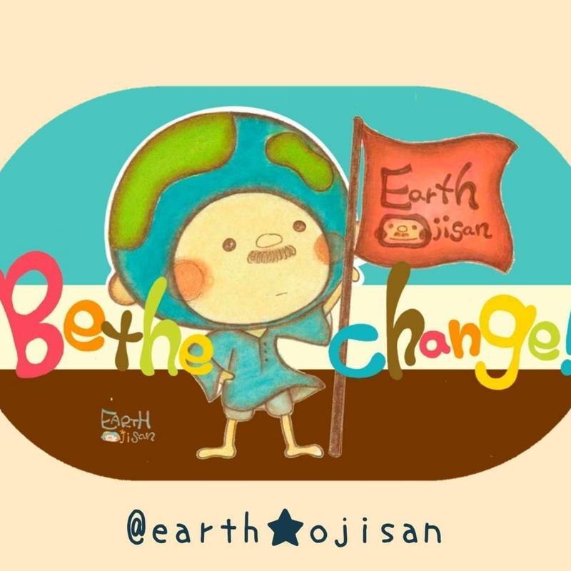 """※必ず詳細を読んでください EARTHおじさんの石で出来たステッカー """"Be the Change!!"""""""