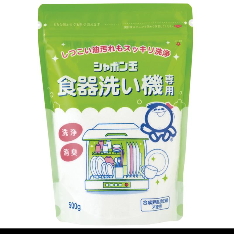 シャボン玉 食器洗い機専用
