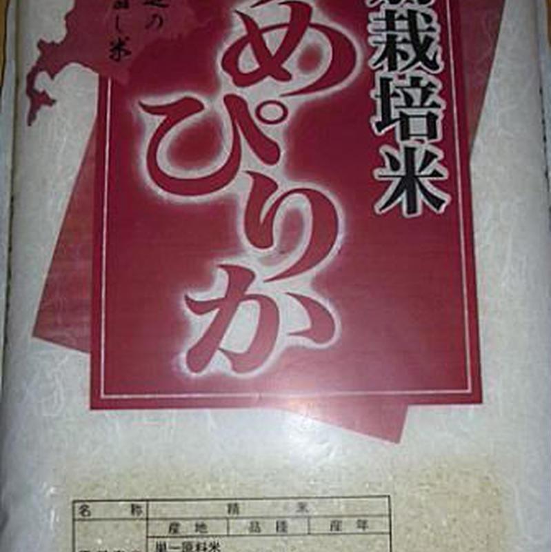 平成30年度産 北海道産 特別栽培ゆめぴりか【30kg】