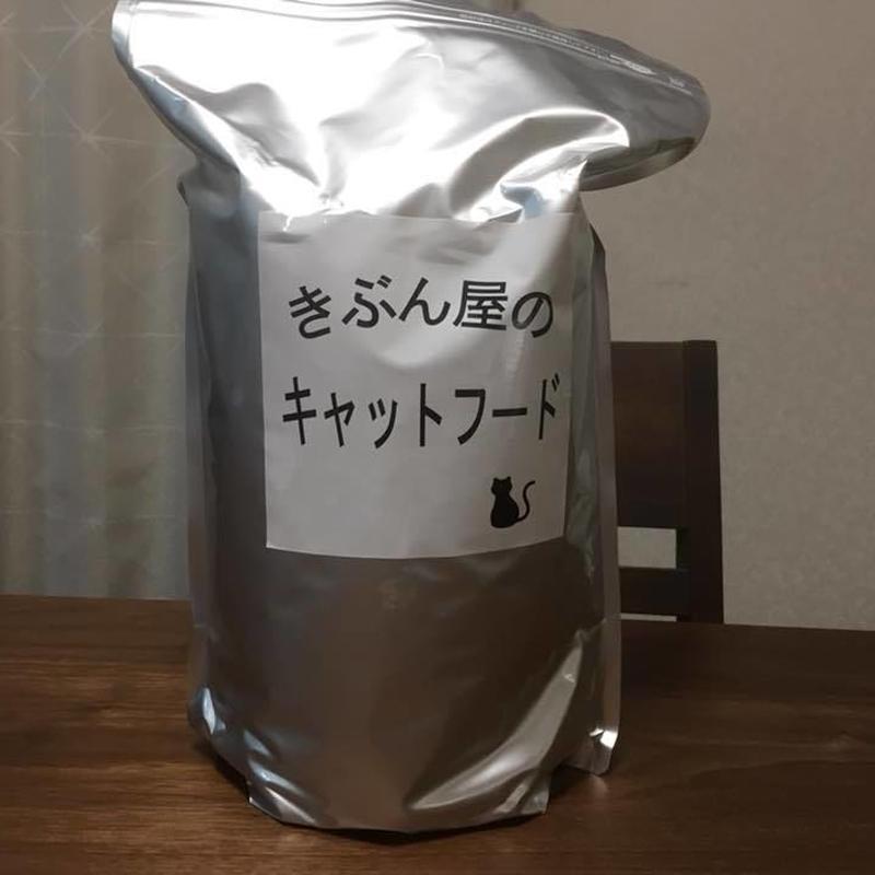 プレミアムキャットフードサンプル 100名様限定プレゼント!