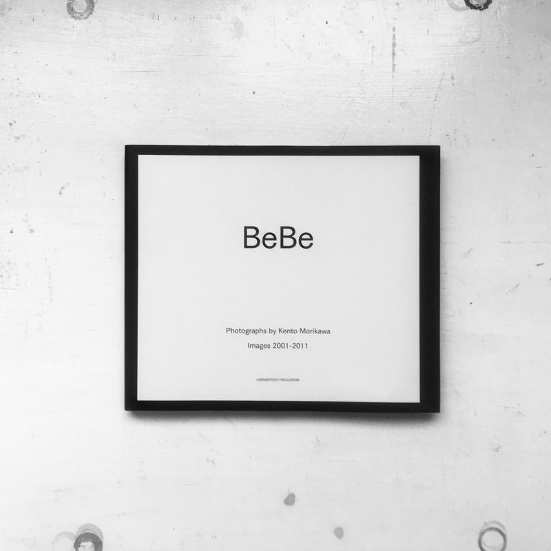 森川健人写真集 『BeBe』