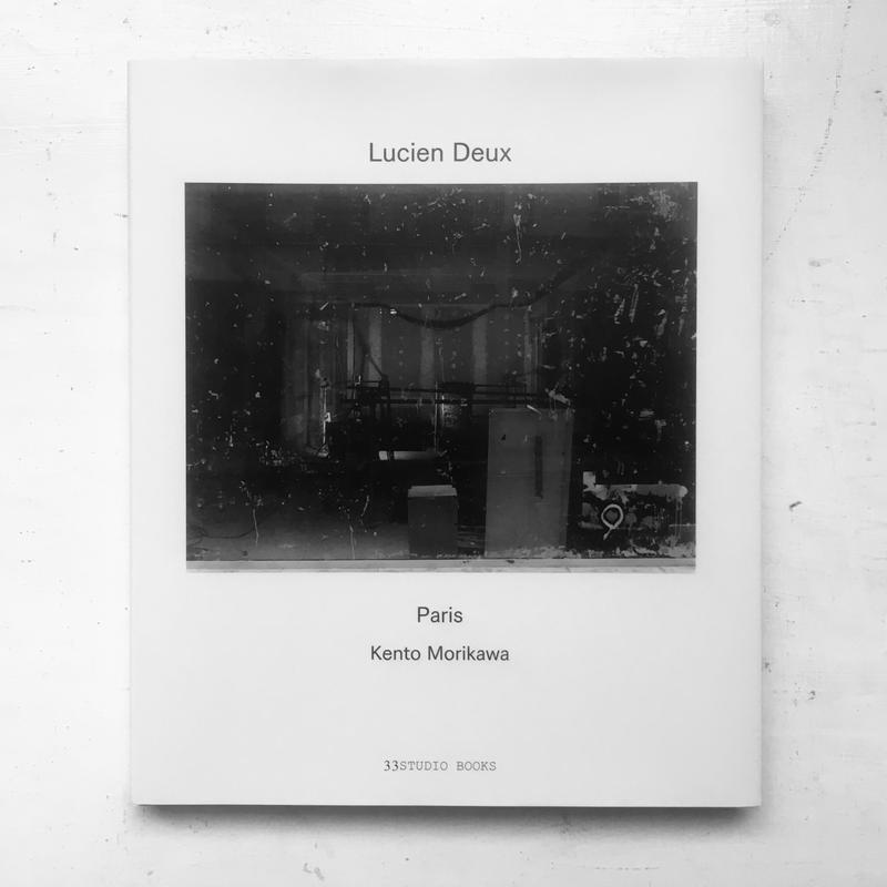 森川健人写真集  『Lucien Deux』