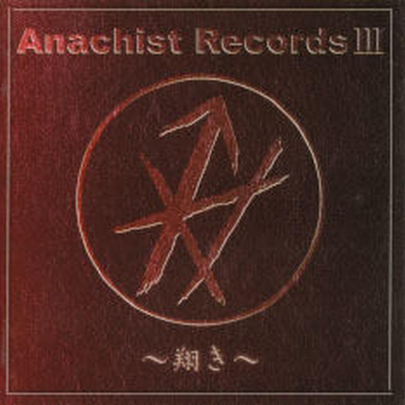 Anarchist Records~翔~