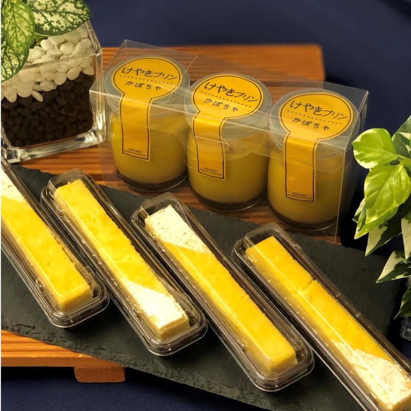 【2点セット】かぼちゃプリン(3個入り) つや姫チーズケーキ(4本入)の2点セット