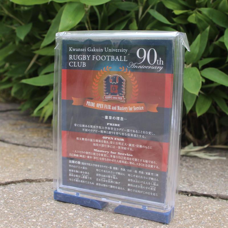 90周年記念台紙付きピンバッジ