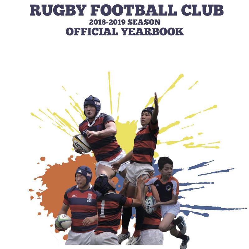 KGRFC 2018 YEAR BOOK