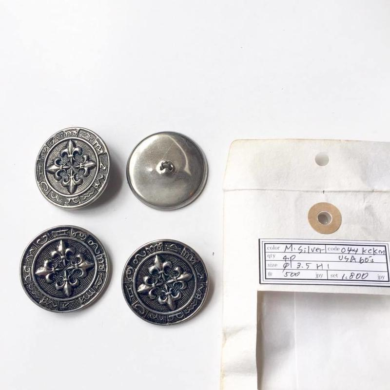 Vintage button/ヴィンテージボタン MSV044/Metal Silver/4pcs set