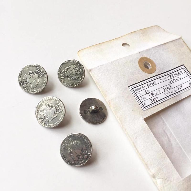 Vintage button/ヴィンテージボタン MSV078/Metal Silver/5pcs set