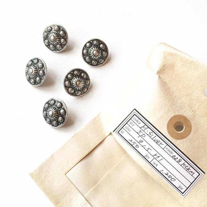 Vintage button/ヴィンテージボタン MSV028/Metal Silver/5pcs set