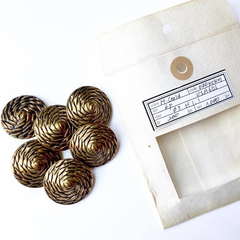 Vintage button/ヴィンテージボタン MGD020/Metal Gold/6pcs set