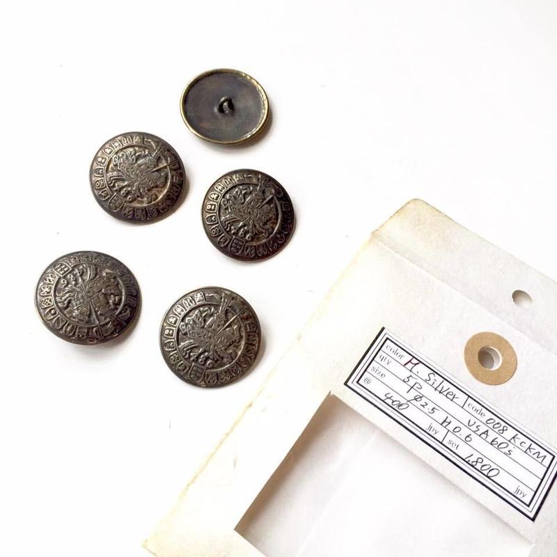 Vintage button/ヴィンテージボタン  MSV008/Metal Silver/5pcs set