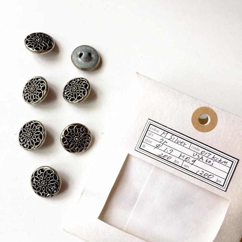 Vintage button/ヴィンテージボタン MSV017/Metal Silver/7pcs set