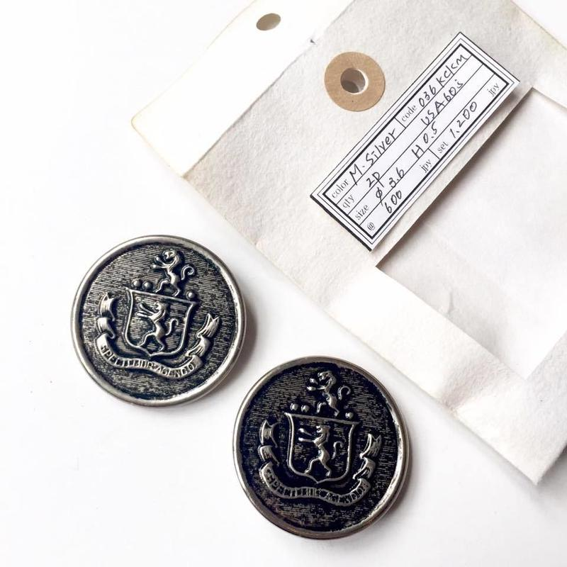 Vintage button/ヴィンテージボタン MSV036/Metal Silver/2pcs set