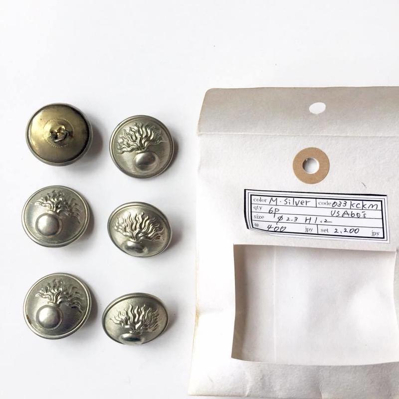 Vintage button/ヴィンテージボタン MSV033/Metal Silver/6pcs set