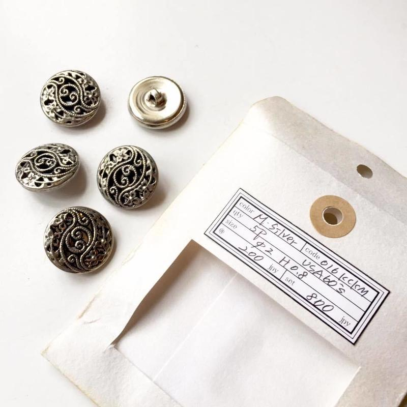 Vintage button/ヴィンテージボタン MSV016/Metal Silver/5pcs set