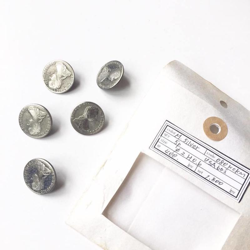 Vintage button/ヴィンテージボタン MSV080/Metal Silver/5pcs set