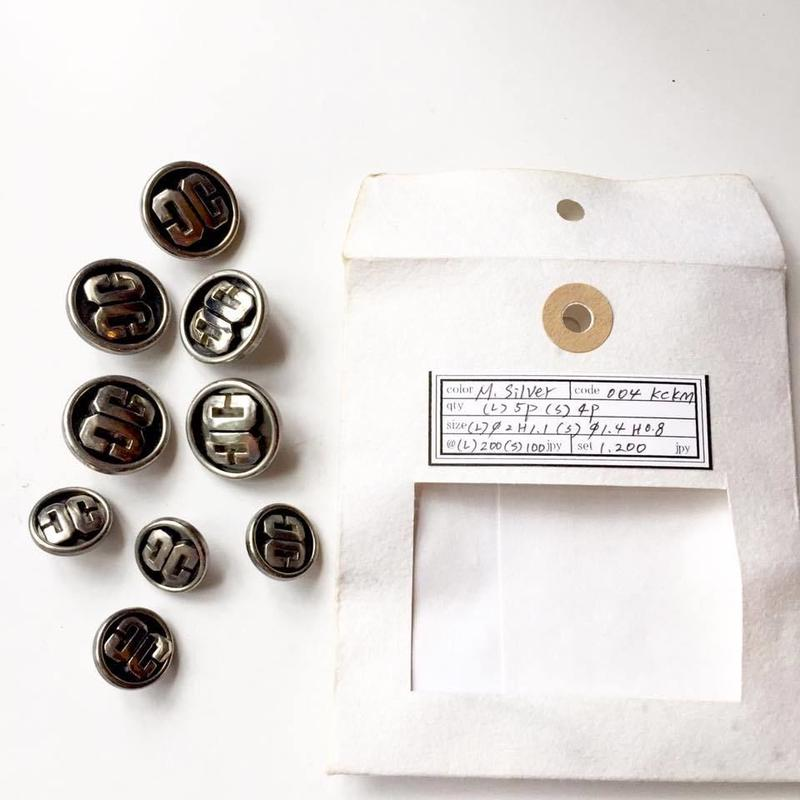 Vintage button/ヴィンテージボタン  MSV004/Metal Silver/9pcs set