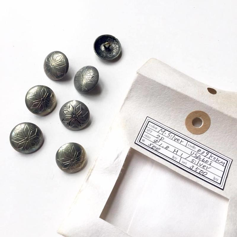 Vintage button/ヴィンテージボタン MSV039/Metal Silver/7pcs set