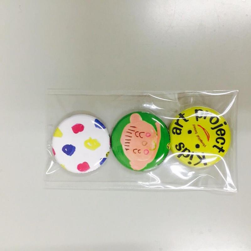 お茶高×キッズアートコラボ ミニ缶バッジセットB
