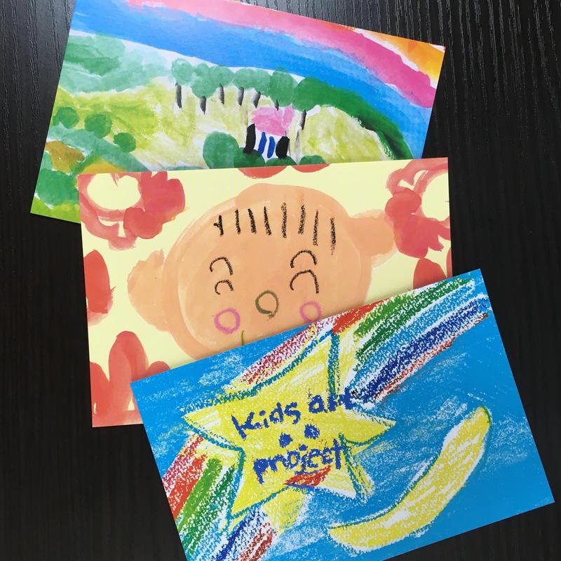 スタボ×キッズアートコラボ ポストカード3枚セット