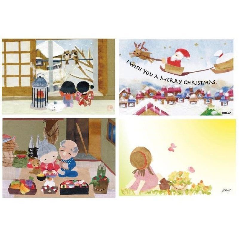 切りはり絵 冬シリーズ(ちょうちょと女の子・かさじぞう・サンタクロースがやってきた・冬の日)