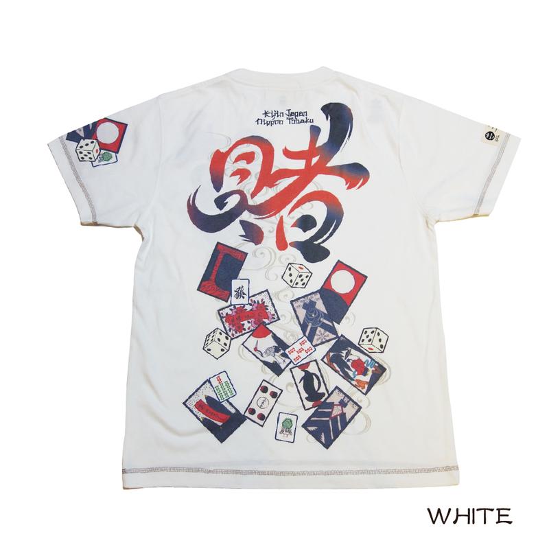 賭けTシャツ KJ91001