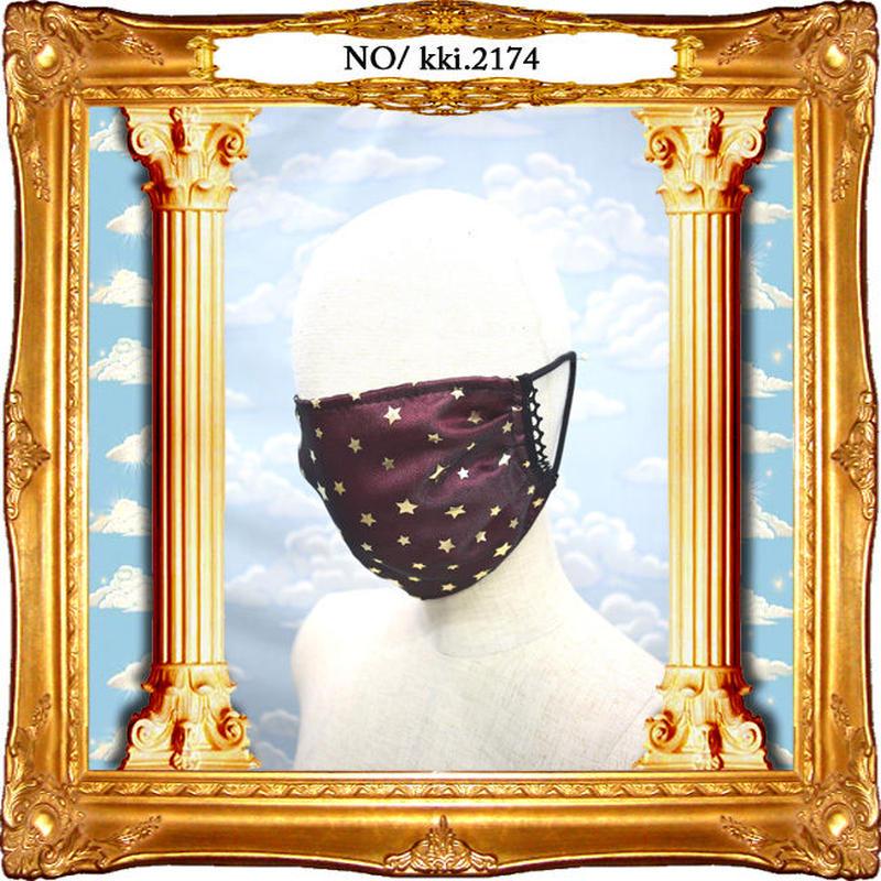 kki.2174 マジカルマスク<ワインレッド>