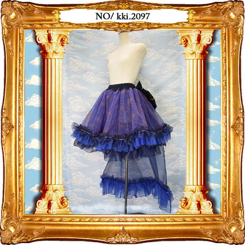 kki.2097 ブルースパイダーリボンバッスルオーバースカート。