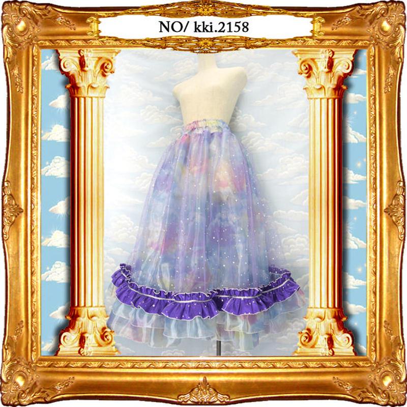 kki.2158 メルヘンクラウドオーバースカート。