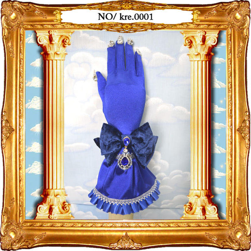 kre.0001 リメイクネイルグローブ<ブルー>。
