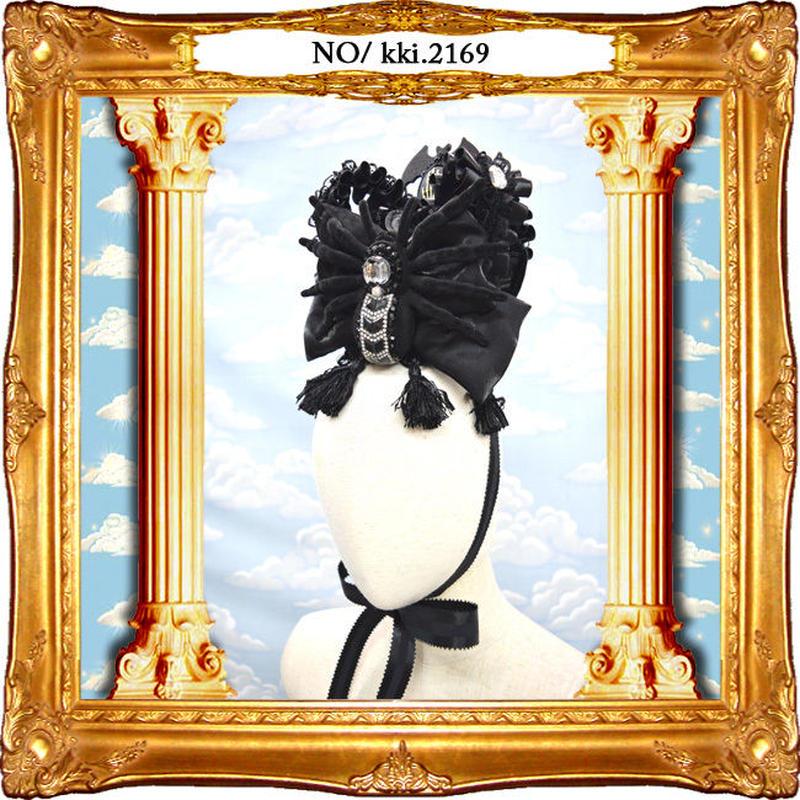 kki.2169 ブラックタランチュラゴシック王冠。