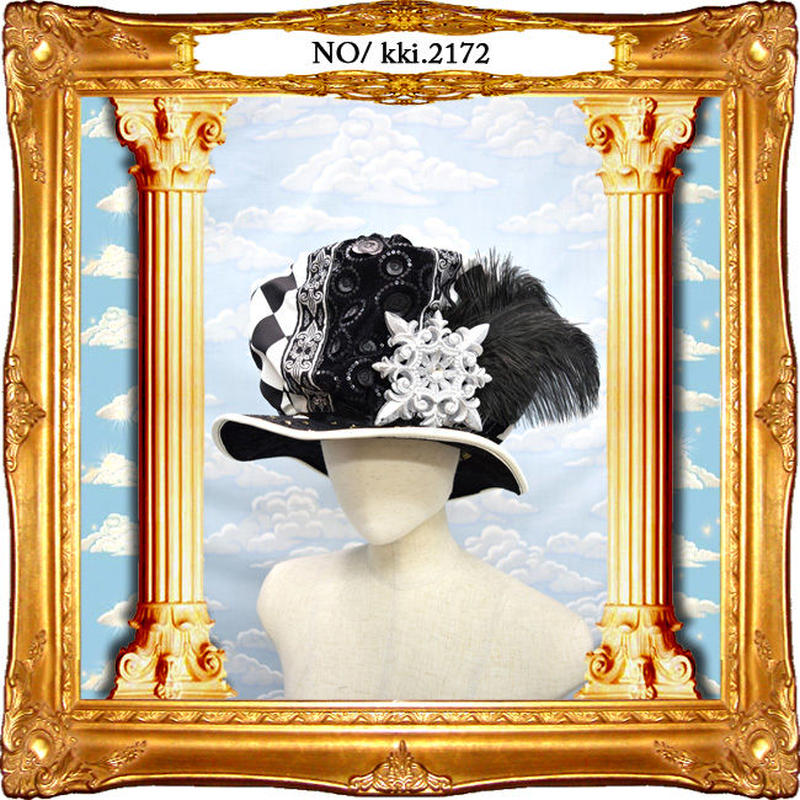 kki.2172 マジカルブラックシューHAT。