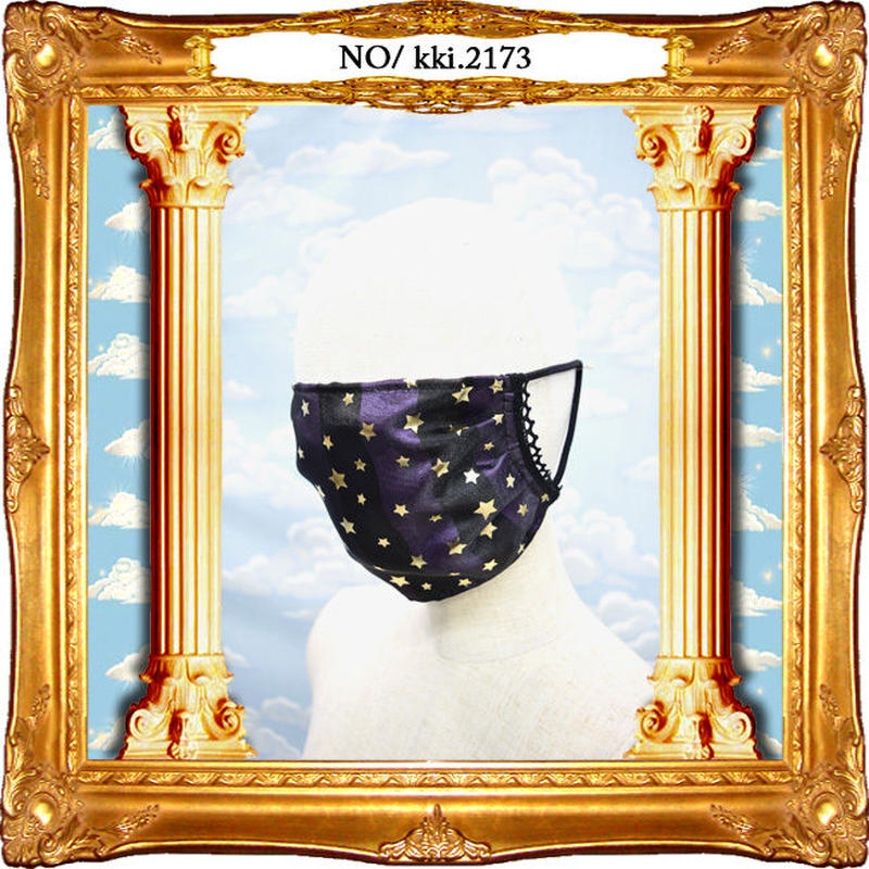kki.2173 マジカルマスク<パープルストライプ>