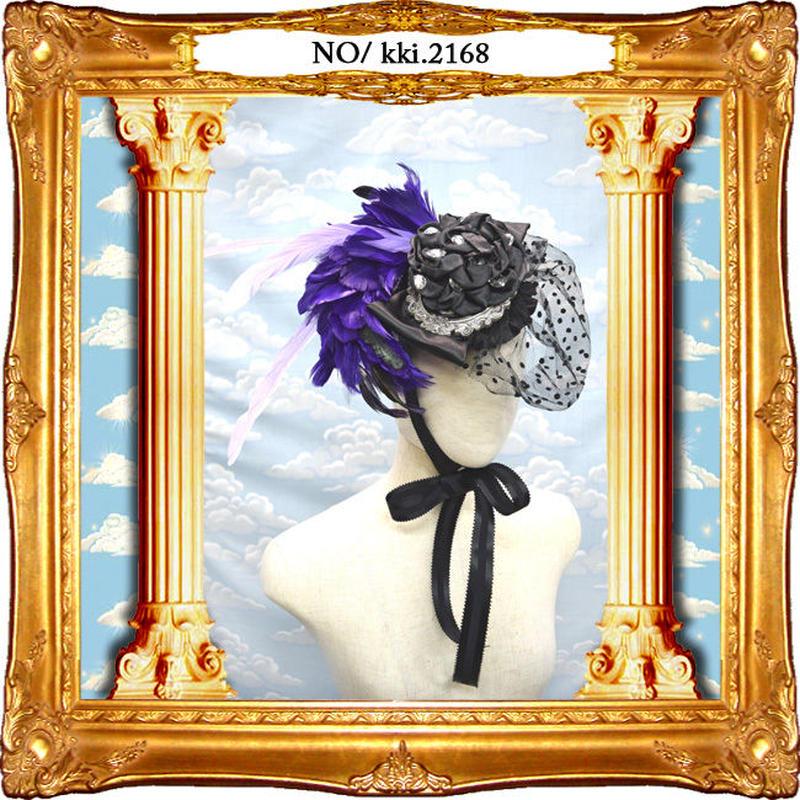 kki.2168 紫の羽根とクリスタルのベールカクテル。