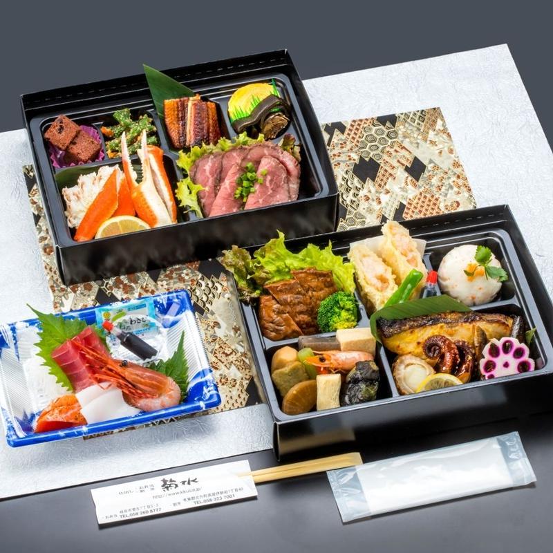 割子法事料理「菊(きく)」
